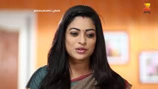 Thalayanai Pookal - Episode 346 - September 18, 2017 - Best Scene
