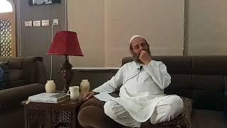 09 04 2017 - 2 - Sunday Bayan Mufti Muhammad Saeed Khan