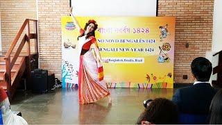 Boishakhi Dance - 2017  HD  বৈশাখী নাচ ১৪২৪