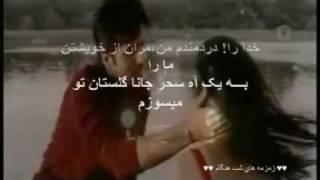 سروده از ملالی شبنم/ شعله/دکلمه : میلاد شریف