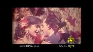 bangla movie song tomaka chai sudu tomaka chai