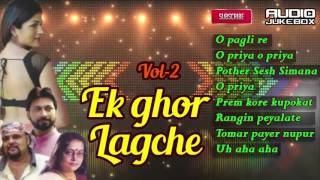 2015 New Bengali Songs | ALBUM -Ek ghor Lagche | Modern Songs | Meera Audio | Jukebox | Vol -2