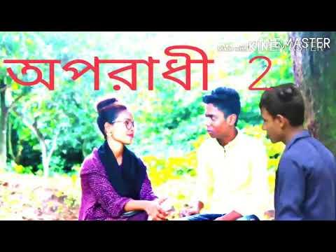Xxx Mp4 Lolli Pop Kids Tv New Bangla Song 2018অপরাধী 2 New Video 3gp Sex