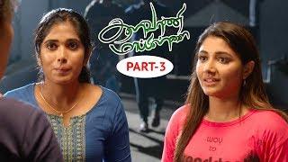 Kalavani Mappillai Tamil Comedy Movie Part 3   Dinesh, Adhiti Menon   Gandhi Manivasakam