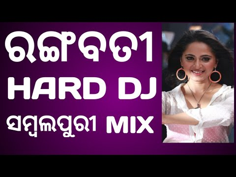 Xxx Mp4 Rangabati Harda Bass DJ Song Sambalpuri Dj Mix 2019 3gp Sex