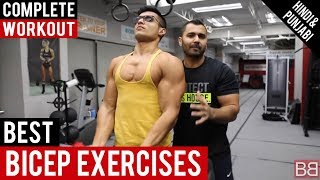 BEST BICEP EXERCISES in one routine! BBRT #40 (Hindi / Punjabi)