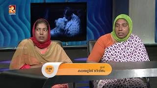 Kathayallithu Jeevitham | Today_04-10-2018 @ 9:30 PM | Amrita TV |