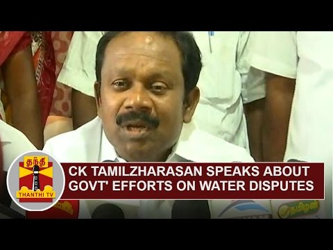 Xxx Mp4 C K Thamizharasan Speaks About Tamil Nadu Government S Efforts On Water Disputes Thanthi TV 3gp Sex