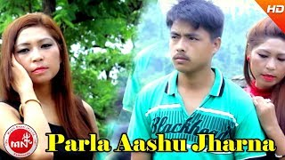 New Nepali Lokdohari Song 2015 Parla Aashu Jharna by Muna Thapa,Kamal Basnet & Ritika Rana HD