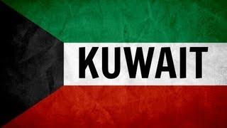 ♫ Kuwait National Anthem ♫