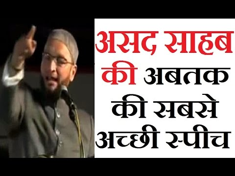 Asaduddin Owaisi Angry Reaction On BJP PM MODI RSS In Aligarh
