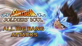 Saint Seiya Soldiers Soul All Big Bang Attacks [Ultimate Specials] 聖闘士星矢 ソルジャーズ・ソウル ビッグバンアタック