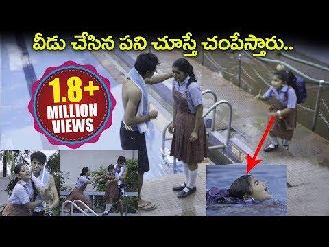 Xxx Mp4 చిన్నపాప రా వదిలేరా ప్లీజ్ Pencil Movie Emotional Scene 2018 Telugu Movies Scenes 3gp Sex