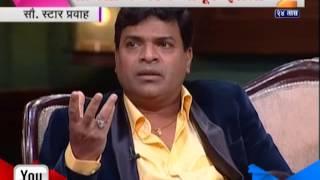 Channel Katta Supriya Sachin Show