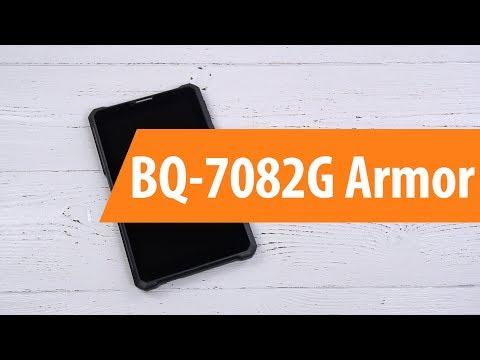 Xxx Mp4 Распаковка BQ 7082G Armor Unboxing BQ 7082G Armor 3gp Sex
