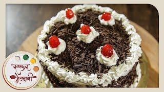 Eggless Black Forest Cake Recipe | Easy Homemade Cake | Recipe by Archana in Marathi