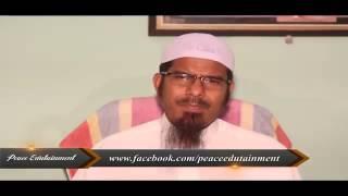 শিয়া কারা, তারা কি মুসলিম? - শহিদুল্লাহ খান মাদানি