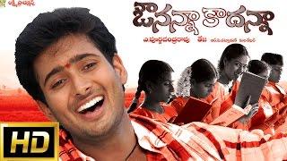 Avunanna Kadanna Full Length Telugu Movie || DVD Rip..