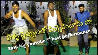 Chatal band dance || best performance in 2018!! #13 !!  Local boys crazy dance!!!!