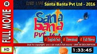 Watch Online : Santa Banta Pvt Ltd (2016)