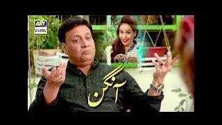 Ek Din Milta Hai Chutti Ka Us Din Bhi Dawat? (Funny)
