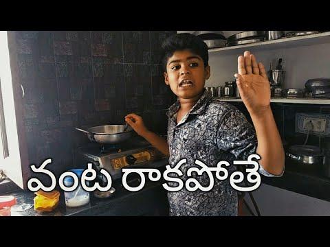 Xxx Mp4 Vanta Raka Pote My Village Comedy Dheeraj Lp 3gp Sex