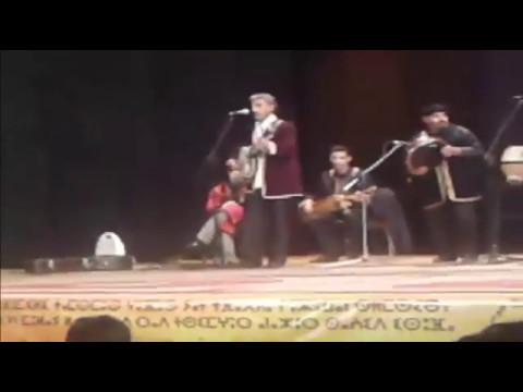 حميد انرزاف مباشرة مع الجمهور hamid inerzaf