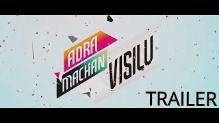 Adra Machan Visilu || Official Trailer || Shiva, Naina Sarwar, PowerStar