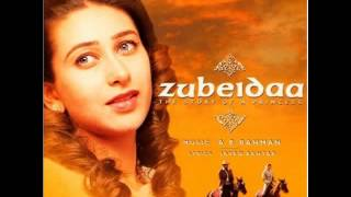 Chodo Mori Baiyaan With Lyrics - Zubeidaa (2001) - Official HD Video Song