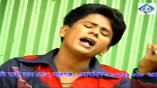 bari aisa moyna lo tor | sorif uddin | bangla folk song | mitila | robin