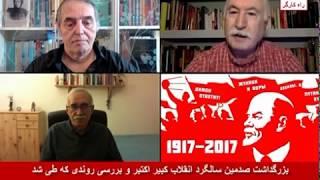انقلاب اکتبر روسيه « محمدرضا شالگوني ـ روبن مارکاريان ـ نصرالله قاضي ـ 1 »؛