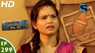 Crime Patrol Dial 100 - क्राइम पेट्रोल-Sultanpur Multiple Murder-Episode 299 - 16th November, 2016