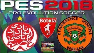 PS4 PES 2018 Gameplay Wydad Casablanca vs RSB Berkane [HD]