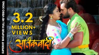 Pagha Turabata Jawaniyan - Full Song -  Aatankwadi - Hit Bhojpuri Song 2017