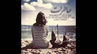 T- dey Feat Ravi - khaterat