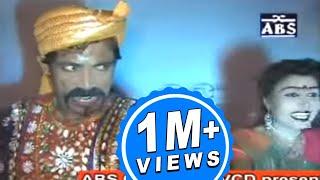 Joto Prem Toto Jala  Popular Bengali Jatra 2016   MD Mokshes Ali   ABS Cassette Co.   Bengala Geeti