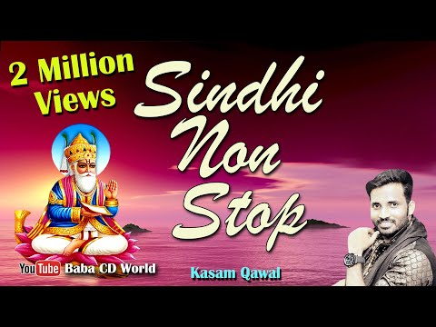 Xxx Mp4 Sindhi Non Stop Kasam Qawwal Jhulelal DJ Remix Sindhi Song New Baba CD World 3gp Sex