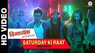 Saturday Ki Raat | Dhinchak Enterprise | Mika Singh | Bhushan Pradhan & Manava Naik