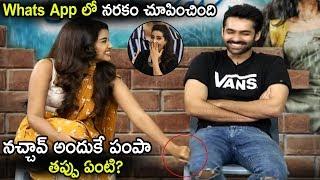 Ram Reveled Anupuma Parameswaran Whats App Messages | Life Andhra Tv