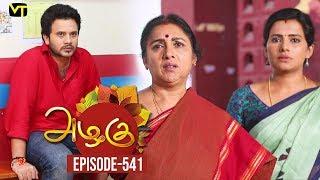 Azhagu - Tamil Serial | அழகு | Episode 541 | Sun TV Serials | 29 Aug 2019 | Revathy | VisionTime