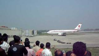 BANGLADESH, SYLHET OSMANI INT AIRPORT