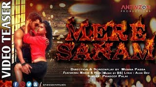 Mere Sanam | Official Teaser | Odia Music | Manas | Pooja | By AnewZon Music