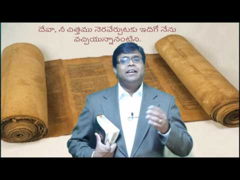 Xxx Mp4 Hearing Gods Voice A Telugu Message Indian Church Chicago By Sam Boodala 3gp Sex