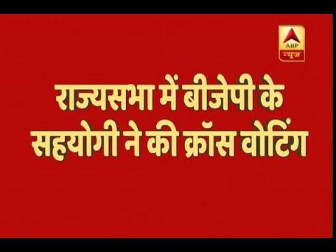 Xxx Mp4 Rajya Sabha Elections BJP Gains From Cross Voting 3gp Sex