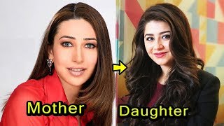 Top 10 Most UNSEEN Daughters of Bollywood Actress   2018