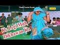 Ke Legi Muh Dikhawan Ka Raju Punjabi Sushila Takhar Thada Bhartar Haryanvi Best Song 2018 mp3