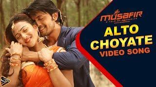 Alto Choyate - Imran | Musafir (2017) | Full Video Song | Arifin Shuvoo | Marjan Jenifa