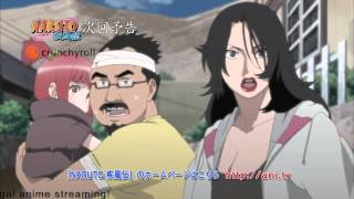 Naruto Shippuden 292 Official Preview