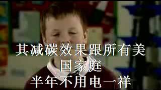 纪录片~重新认识肉类的真相~05/05