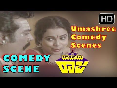 Xxx Mp4 Umashree Comedy Girija Lokesh Goes To Her House Comedy Kannada Comedy Scenes Roopayi Raj Comedy 3gp Sex